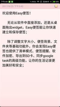 Simple Notes apk screenshot