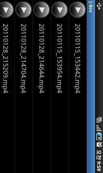 블랙박스 screenshot 1