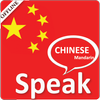 Learn Chinese 图标
