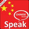 Learn Chinese ikona