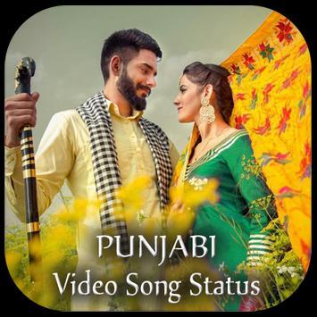 Punjabi Video Song Status screenshot 1