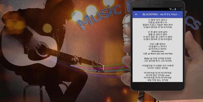 BLACKPINK - '마지막처럼 (AS IF IT'S YOUR LAST)' M/V apk screenshot