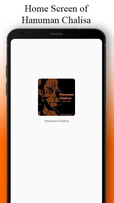 Hanuman Chalisaa, Hanuman Chalisa - Audio & lyrics for Android - APK