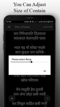 Shiv Chalisa screenshot 2