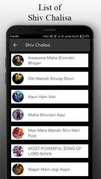 Shiv Chalisa screenshot 4