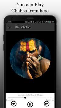 Shiv Chalisa screenshot 5