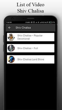 Shiv Chalisa screenshot 6