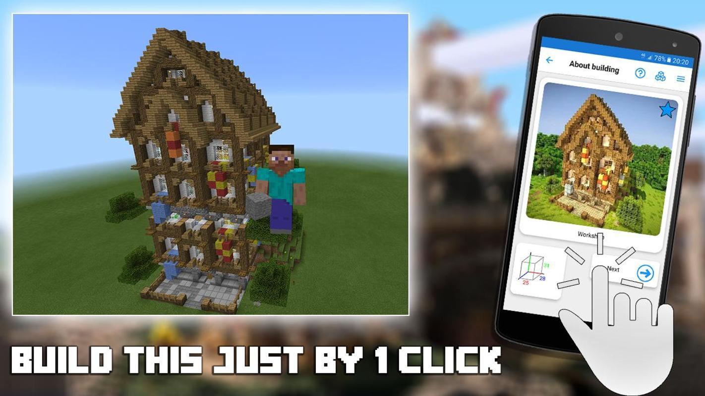 строитель pro для minecraft pe скачать #4