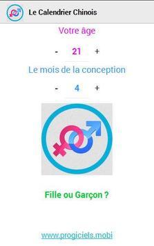 Fille ou Garçon ? apk screenshot