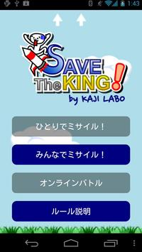 SAVE The KING! poster