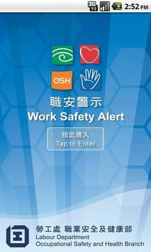 Work Safety Alert poster