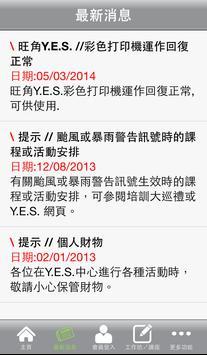 Youth Employment Start apk screenshot