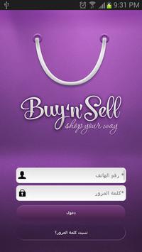 Buy N Sell poster