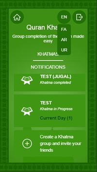 Quran Khatma apk screenshot
