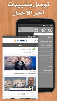 Gulf Press - خليج بريس apk screenshot