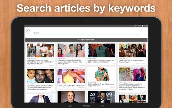 India Press apk screenshot