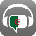 Algeria Radio Chat