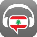 Lebanon Radio Chat