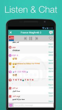 RadioChat screenshot 2
