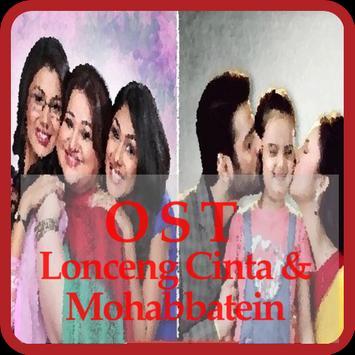 Lagu Lonceng Cinta_Mohabbatein screenshot 2