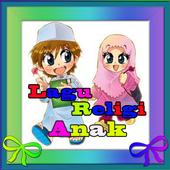 Lagu Religi Anak Islami (Mp3) icon