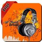 lagu tarling mp3 icon