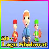 50+ Lagu SHolawat Anak icon