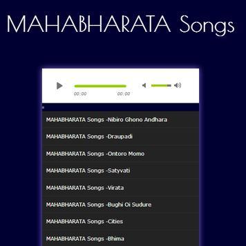 All Songs Of MAHABHARATA Mp3 screenshot 1