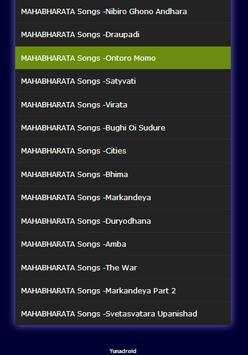 All Songs Of MAHABHARATA Mp3 screenshot 2