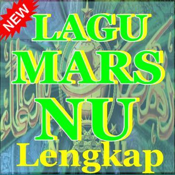 Kumpulan Lagu Mars Nu Populer.... screenshot 1