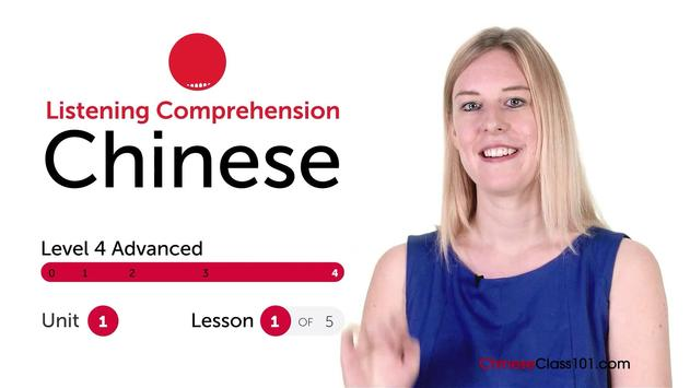 Learn Chinese with Videos screenshot 3