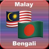 Malay to Bangla translator icon