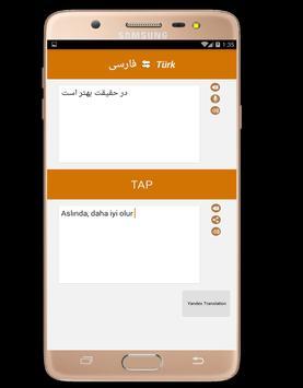 ترجمه ترکی استانبولی به فارسی screenshot 1