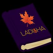 Ladisha icon
