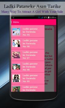 Ladki Patane ke Tarike screenshot 12