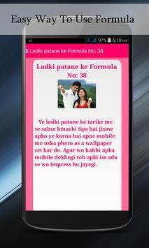 Ladki Patane ke Tarike screenshot 4