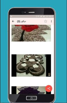 خياطة و ابداع screenshot 7