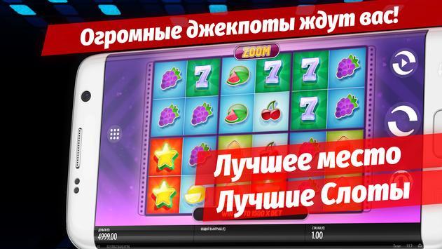 Slot Machine Ramses poster