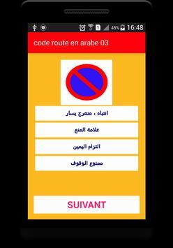 Examen Permis de conduire 07 poster