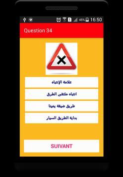 Examen Permis de conduire 07 apk screenshot