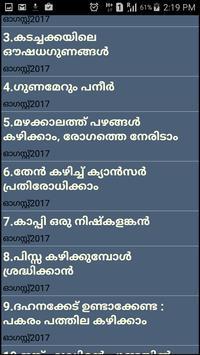 1000 + Telugu Recipes and Tips apk screenshot