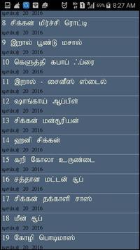 2000+ Tamil Recipes and Tips apk screenshot