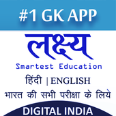 Lakshya GK : UPSC,SSC,SBI,IBPS icon