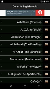 The Holy Quran  English translation screenshot 1