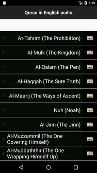 Quran Touch HD with Tafseer and Audio screenshot 7