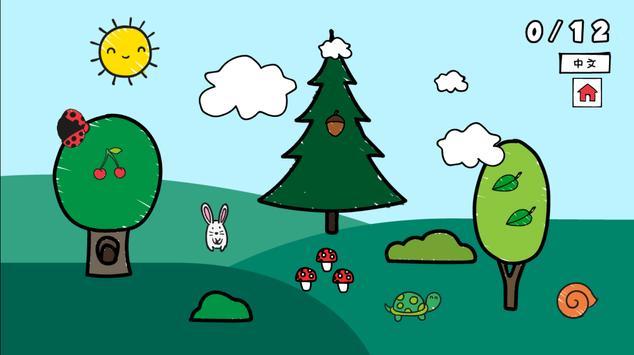 A Little Story - Rabbit&Turtle screenshot 2