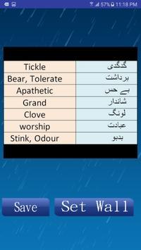 Learn English In Urdu Translation - انگلش سیکئیں apk screenshot