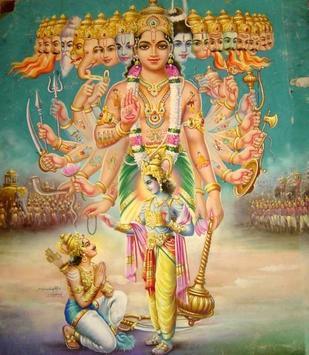 God Krishna Live Wallpaper screenshot 1