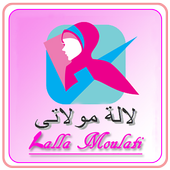 لالة مولاتي  |  Lala Moulatie icon