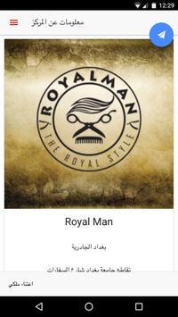 Royal Man screenshot 3